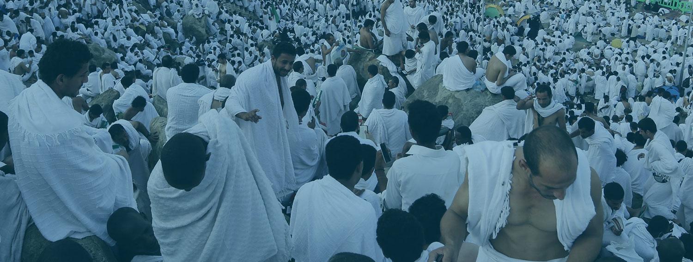 Umrah Banner: Shepherds